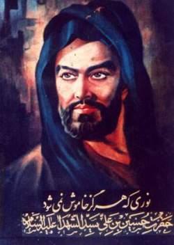 ABU BAKAR BIN ABI QAHAFAH (AS- SHIDDIQ )